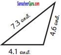 Samacheer Kalvi 6th Maths Guide Term 2 Chapter 4 வடிவியல் Ex 4.1 16