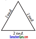 Samacheer Kalvi 6th Maths Guide Term 2 Chapter 4 வடிவியல் Ex 4.1 3