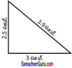 Samacheer Kalvi 6th Maths Guide Term 2 Chapter 4 வடிவியல் Ex 4.1 4