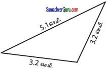 Samacheer Kalvi 6th Maths Guide Term 2 Chapter 4 வடிவியல் Ex 4.1 5