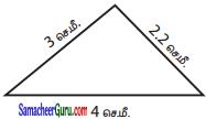 Samacheer Kalvi 6th Maths Guide Term 2 Chapter 4 வடிவியல் Ex 4.1 6