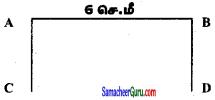 Samacheer Kalvi 6th Maths Guide Term 2 Chapter 4 வடிவியல் Ex 4.3 3