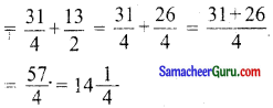Samacheer Kalvi 6th Maths Guide Term 3 Chapter 1 பின்னங்கள் Ex 1.1 1