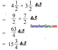 Samacheer Kalvi 6th Maths Guide Term 3 Chapter 1 பின்னங்கள் Ex 1.1 10