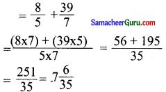 Samacheer Kalvi 6th Maths Guide Term 3 Chapter 1 பின்னங்கள் Ex 1.1 4