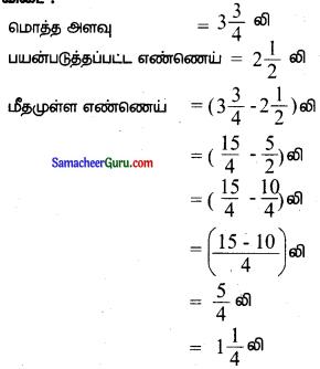 Samacheer Kalvi 6th Maths Guide Term 3 Chapter 1 பின்னங்கள் Ex 1.1 9