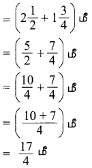 Samacheer Kalvi 6th Maths Guide Term 3 Chapter 1 பின்னங்கள் Ex 1.2 1