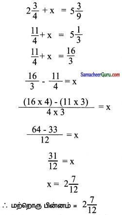 Samacheer Kalvi 6th Maths Guide Term 3 Chapter 1 பின்னங்கள் Ex 1.2 11