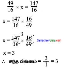 Samacheer Kalvi 6th Maths Guide Term 3 Chapter 1 பின்னங்கள் Ex 1.2 12