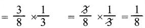 Samacheer Kalvi 6th Maths Guide Term 3 Chapter 1 பின்னங்கள் Ex 1.2 16