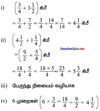 Samacheer Kalvi 6th Maths Guide Term 3 Chapter 1 பின்னங்கள் Ex 1.2 19