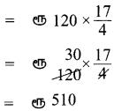 Samacheer Kalvi 6th Maths Guide Term 3 Chapter 1 பின்னங்கள் Ex 1.2 2