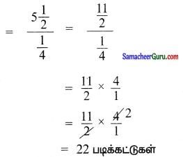 Samacheer Kalvi 6th Maths Guide Term 3 Chapter 1 பின்னங்கள் Ex 1.2 7