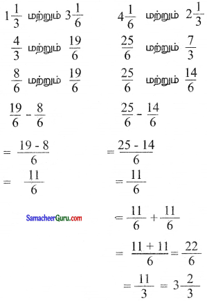 Samacheer Kalvi 6th Maths Guide Term 3 Chapter 1 பின்னங்கள் Ex 1.2 8