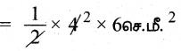 Samacheer Kalvi 6th Maths Guide Term 3 Chapter 3 சுற்றளவு மற்றும் பரப்பளவு Ex 3.2 5
