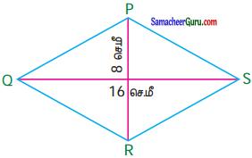 Samacheer Kalvi 7th Maths Guide Term 1 Chapter 2 எண்ணியல் Ex 2.2 1