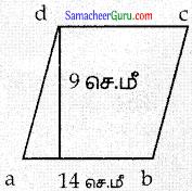 Samacheer Kalvi 7th Maths Guide Term 1 Chapter 2 எண்ணியல் Ex 2.2 3