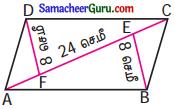 Samacheer Kalvi 7th Maths Guide Term 1 Chapter 2 எண்ணியல் Ex 2.4 2