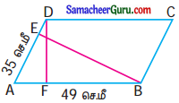 Samacheer Kalvi 7th Maths Guide Term 1 Chapter 2 எண்ணியல் Ex 2.4 3