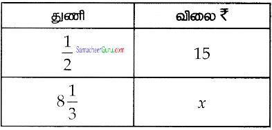 Samacheer Kalvi 7th Maths Guide Term 1 Chapter 4 எண்ணியல் Ex 4.1 7