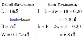 Samacheer Kalvi 7th Maths Guide Term 2 Chapter 2 அளவைகள் Ex 2.3 8