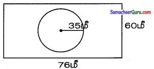 Samacheer Kalvi 7th Maths Guide Term 2 Chapter 2 அளவைகள் Ex 2.4 10