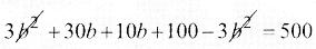 Samacheer Kalvi 7th Maths Guide Term 2 Chapter 2 அளவைகள் Ex 2.4 13