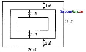 Samacheer Kalvi 7th Maths Guide Term 2 Chapter 2 அளவைகள் Ex 2.4 15