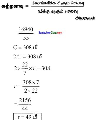 Samacheer Kalvi 7th Maths Guide Term 2 Chapter 2 அளவைகள் Ex 2.4 4