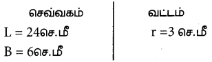 Samacheer Kalvi 7th Maths Guide Term 2 Chapter 2 அளவைகள் Ex 2.4 6