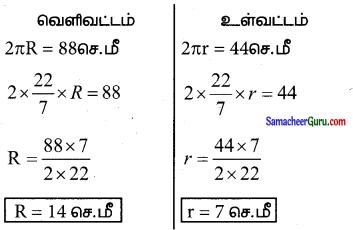 Samacheer Kalvi 7th Maths Guide Term 2 Chapter 2 அளவைகள் Ex 2.4 8