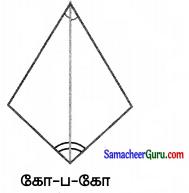 Samacheer Kalvi 7th Maths Guide Term 2 Chapter 4 வடிவியல் Ex 4.2 11