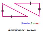 Samacheer Kalvi 7th Maths Guide Term 2 Chapter 4 வடிவியல் Ex 4.2 12