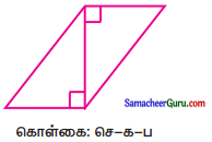 Samacheer Kalvi 7th Maths Guide Term 2 Chapter 4 வடிவியல் Ex 4.2 14