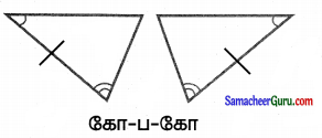 Samacheer Kalvi 7th Maths Guide Term 2 Chapter 4 வடிவியல் Ex 4.2 17