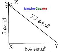 Samacheer Kalvi 7th Maths Guide Term 2 Chapter 4 வடிவியல் Ex 4.2 26