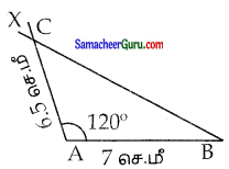 Samacheer Kalvi 7th Maths Guide Term 2 Chapter 4 வடிவியல் Ex 4.2 29