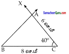 Samacheer Kalvi 7th Maths Guide Term 2 Chapter 4 வடிவியல் Ex 4.2 30