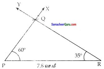 Samacheer Kalvi 7th Maths Guide Term 2 Chapter 4 வடிவியல் Ex 4.2 32