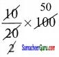 Samacheer Kalvi 7th Maths Guide Term 3 Chapter 2 சதவீதமும் தனி வட்டியும் Ex 2.1 15
