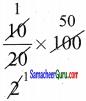 Samacheer Kalvi 7th Maths Guide Term 3 Chapter 2 சதவீதமும் தனி வட்டியும் Ex 2.1 16