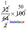 Samacheer Kalvi 7th Maths Guide Term 3 Chapter 2 சதவீதமும் தனி வட்டியும் Ex 2.1 8