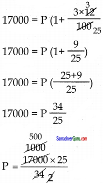 Samacheer Kalvi 7th Maths Guide Term 3 Chapter 2 சதவீதமும் தனி வட்டியும் Ex 2.4 2