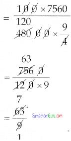 Samacheer Kalvi 7th Maths Guide Term 3 Chapter 2 Ex 2.4 1