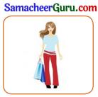 Samacheer Kalvi 3rd English Guide Term 2 Chapter 1 Seasons' Story 45