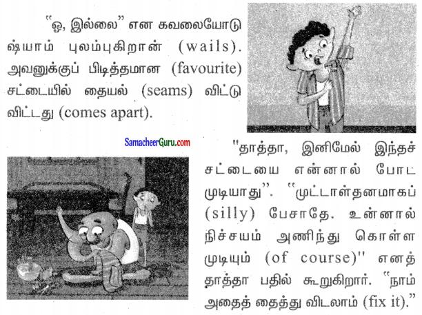 Samacheer Kalvi 3rd English Guide Term 3 Chapter 2 Tools We Use 12