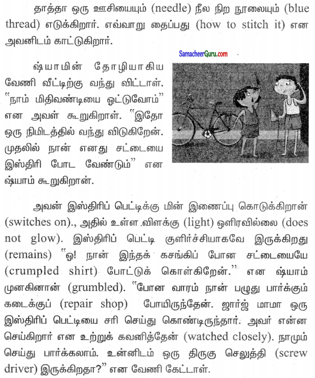 Samacheer Kalvi 3rd English Guide Term 3 Chapter 2 Tools We Use 13