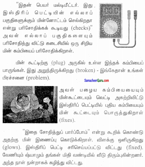 Samacheer Kalvi 3rd English Guide Term 3 Chapter 2 Tools We Use 17