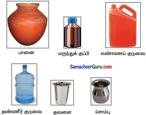Samacheer Kalvi 3rd Maths Guide Term 3 Chapter 4 அளவைகள் 10
