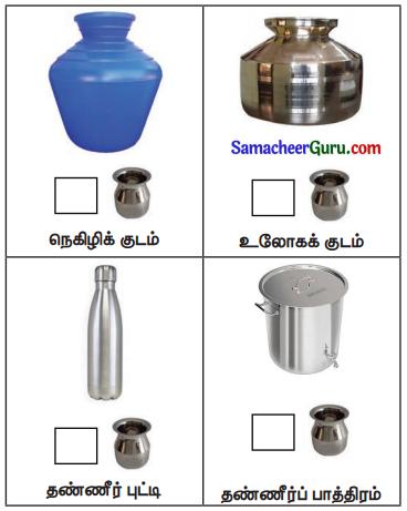 Samacheer Kalvi 3rd Maths Guide Term 3 Chapter 4 அளவைகள் 7